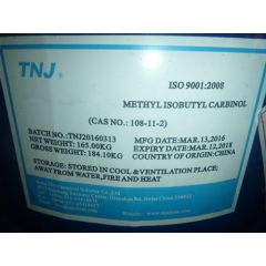 CAS 108-11-2 suppliers