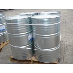 Buy Cumene hydroperoxide at best price from China factory suppliers suppliers