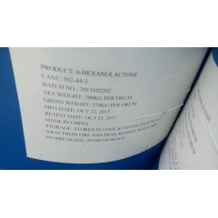 6-Caprolactone monomer CAS 502-44-3 suppliers