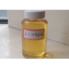 CAS 61790-12-3 suppliers