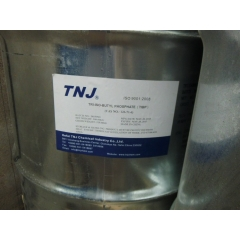Buy Triisobutyl phosphate TIBP 99% CAS 126-71-6 at low price From China Suppliers suppliers
