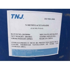 N-Methylacetamide price suppliers
