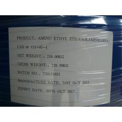 Buy Amino ethyl ethanolamine AEEA suppliers price