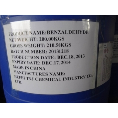 Benzaldehyde CAS 100-52-7 suppliers