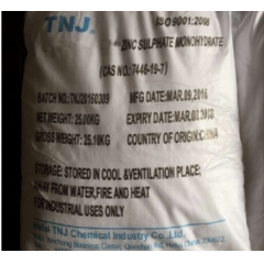Buy Zinc sulfate monohydrate suppliers price
