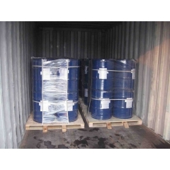 Methyl benzoate suppliers,factory,manufacturers