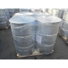 1,4-Butanediol price suppliers