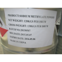 China Sodium methoxide factory suppliers suppliers