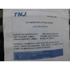 Buy N,N-Dimethyl-P-Toluidine DMPT
