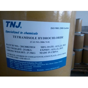 Tetramisole hydrochloride suppliers suppliers