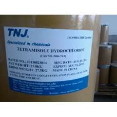 Tetramisole HCL price suppliers