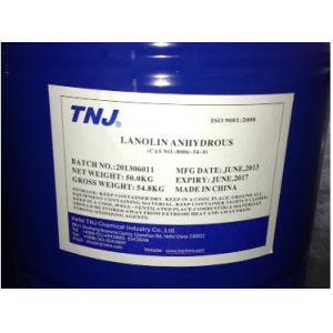 Lanolin anhydrous