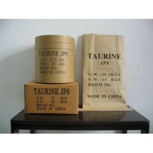 Taurine 107-35-7 suppliers