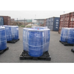 What price to buy Lactic acid from China suppliers suppliers