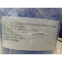 CAS 2527-66-4 suppliers