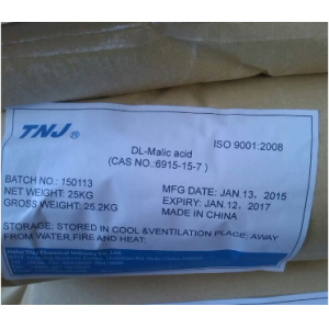 Buy DL-Malic acid CAS 617-48-1 suppliers manufacturers