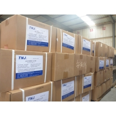 Buy Ascorbic acid FCCV from China suppliers at best price suppliers
