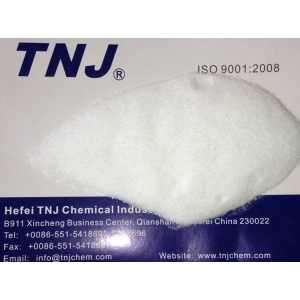 Hydroxypropyl-beta-cyclodextrin HPBCD