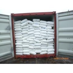 China 5-Sulfosalicylic acid dihydrate suppliers (CAS: 5965-83-3) suppliers