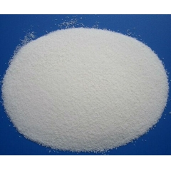 Guanidine Hydrochloride suppliers