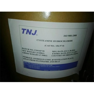 Cysteamine Hydrochloride powder suppliers