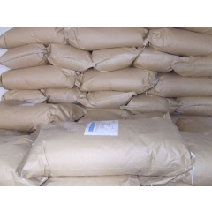 Guanidineacetic acid price suppliers