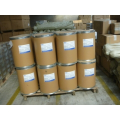 Adipic dihydrazide suppliers