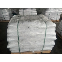 Amino Trimethylene Phosphonic Acid 95% powder suppliers