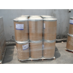Decanedihydrazide CAS 125-83-7 suppliers