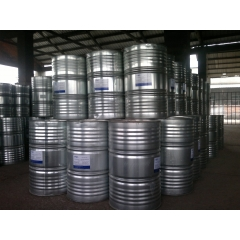 Bis(2-ethylhexyl) adipate suppliers
