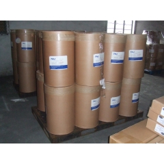 CAS 121-54-0 suppliers