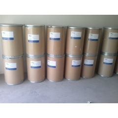 Cysteamine hydrochloride suppliers