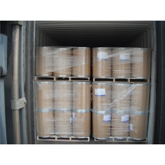 Sodium 2-phenylindole-5-sulfonate suppliers