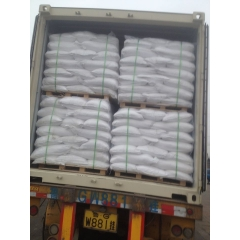 1,2,3-Benzotriazole suppliers