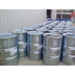 Dipentene price suppliers