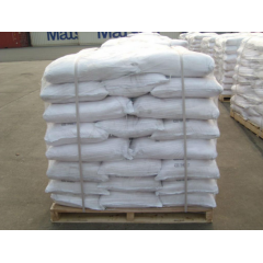 Ammonium benzoate suppliers