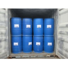Buy Methyl Cyanoacetate at best price from China factory suppliers suppliers