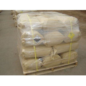 1,3-Dichloro-5,5-dimethylhydantoin suppliers
