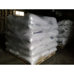 Tetramethyl ammonium chloride suppliers