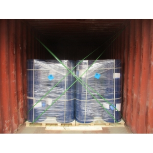 Methyl cyclohexanecarboxylate suppliers
