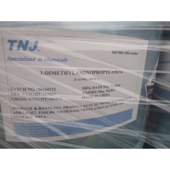 Buy N,N-Dimethyl-1,3-propanediamine at best price from China factory suppliers suppliers
