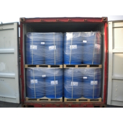 o-Chlorobenzaldehyde suppliers