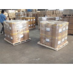 Malonic acid suppliers