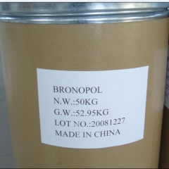 CAS 52-51-7, Bronopol suppliers price suppliers