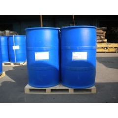 Didecyl dimethyl ammonium chloride suppliers