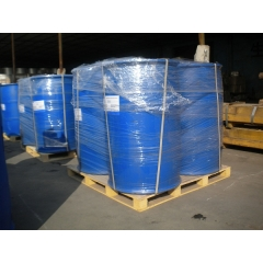 Buy Polymaleic acid suppliers price