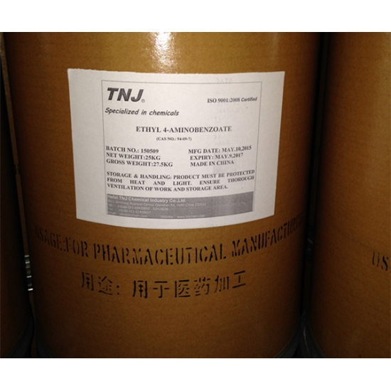 Buy Buy Benzocaine Powder At Factory Price From China Suppliers,Buy