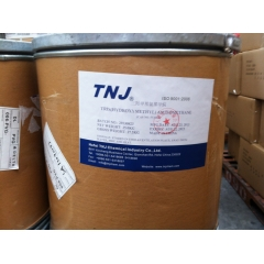 CAS 77-86-1, Tris(hydroxymethyl)aminomethane suppliers price suppliers