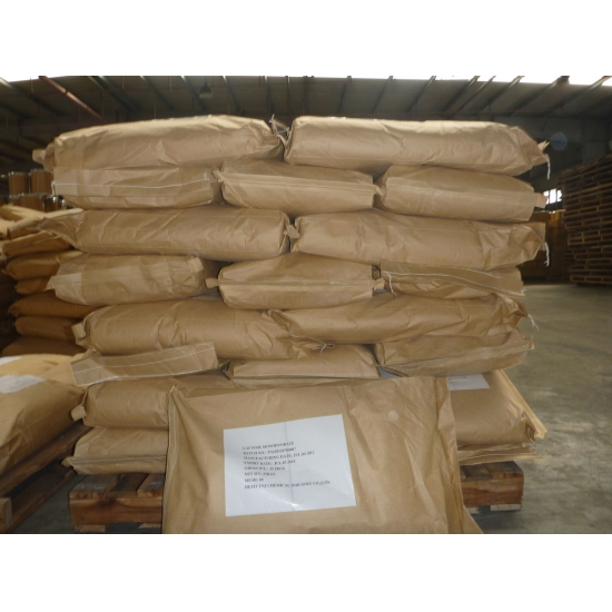 Buy Ethylene Glycol Distearate,Ethylene Glycol Distearate Suppliers