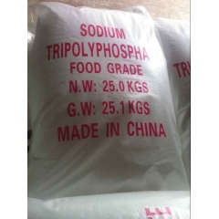Buy Sodium tripolyphosphate STPP food grade
